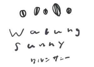 Warung Sunny(ワルン サニー)